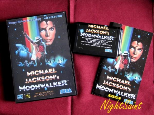 moonwalkerSEGA (6)