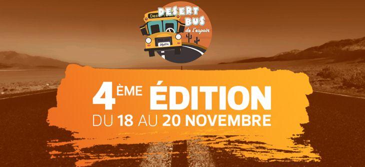 160811_desertbus2016